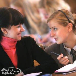 Знакомство с девушкой в библиотеке
