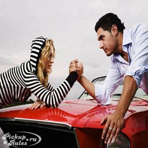 Как построить отношения с девушкой, которая считает вас другом
