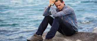 Кризис 30 лет у мужчин: как с ним бороться?