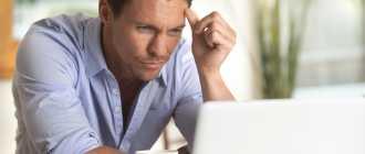 Как подготовиться к беременности мужчине: советы и рекомендации