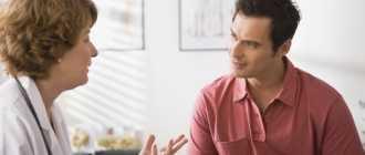 Задержка мочи у мужчин: разновидности, причины, методы лечения
