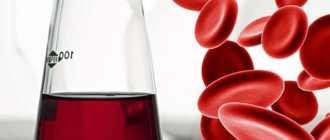 Кровь из уретры у мужчин: причины, лечение